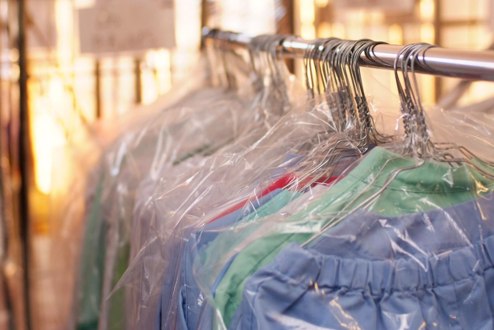 Blanchisserie St-Jean